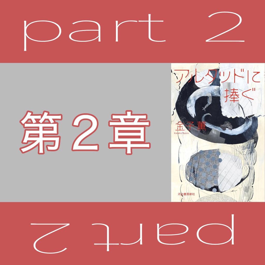 f:id:nobi2saku:20190119225841j:plain