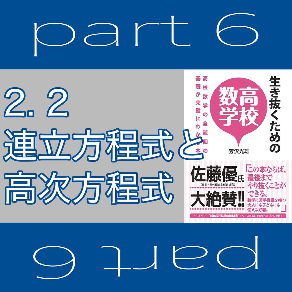 f:id:nobi2saku:20190120230937j:plain