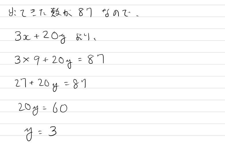 f:id:nobi2saku:20190120231938p:plain