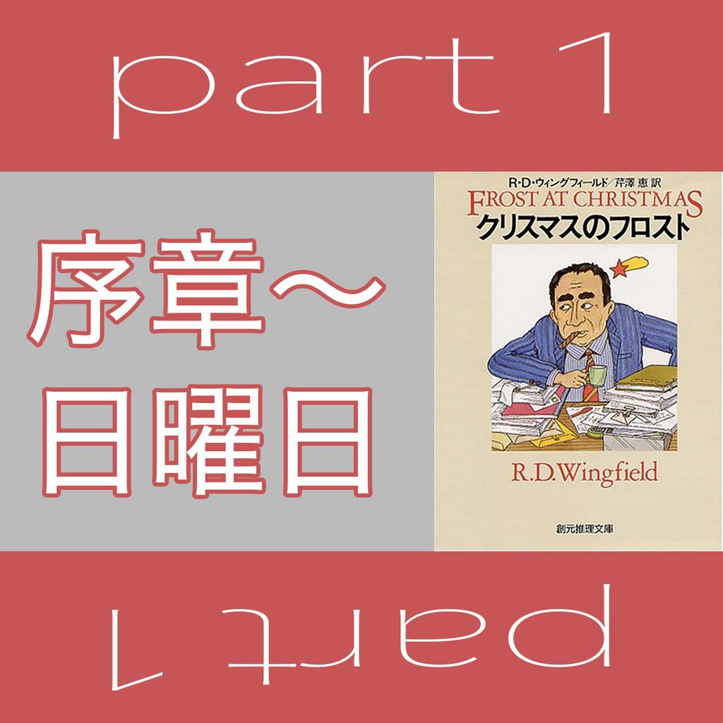 f:id:nobi2saku:20190124150349j:plain