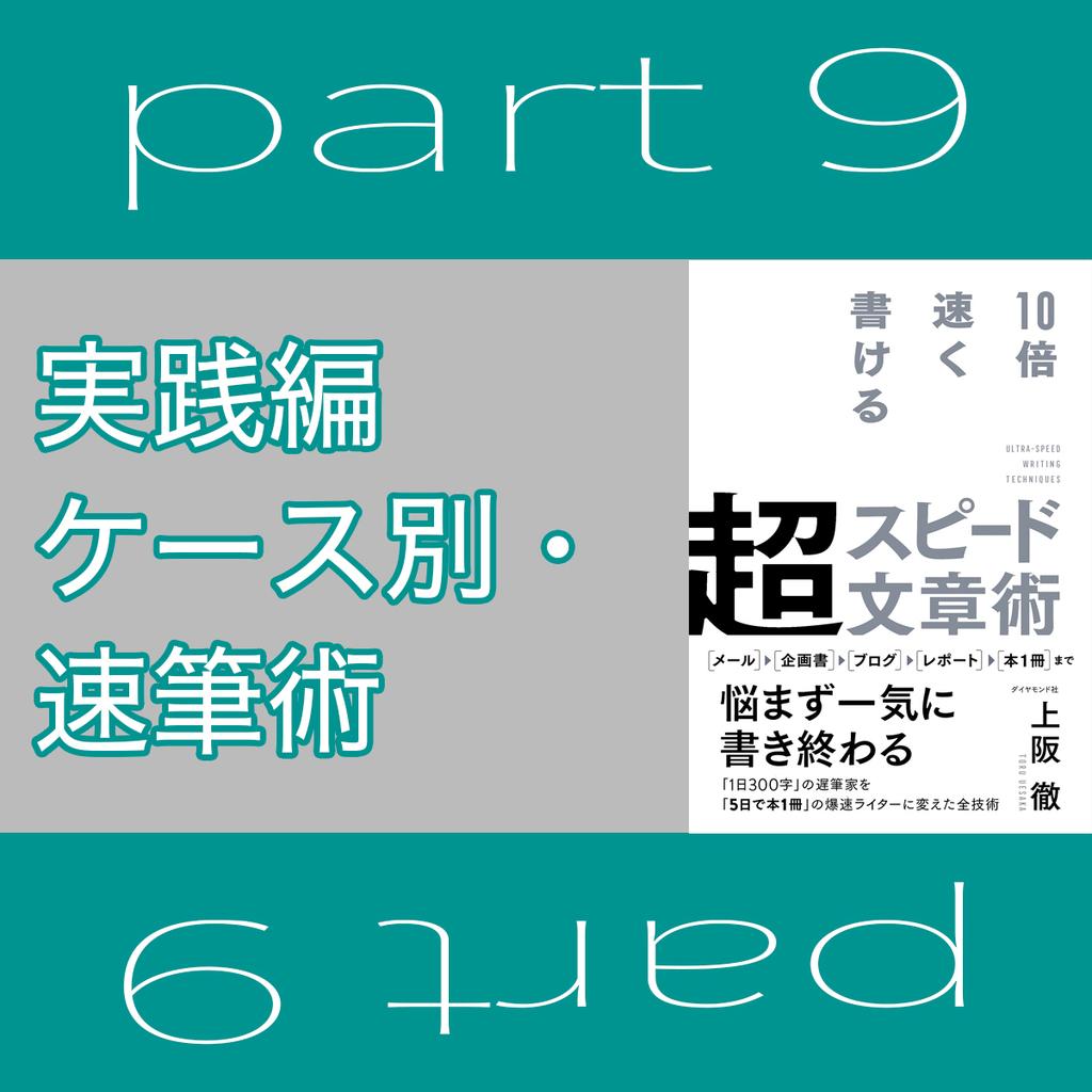f:id:nobi2saku:20190125193314j:plain