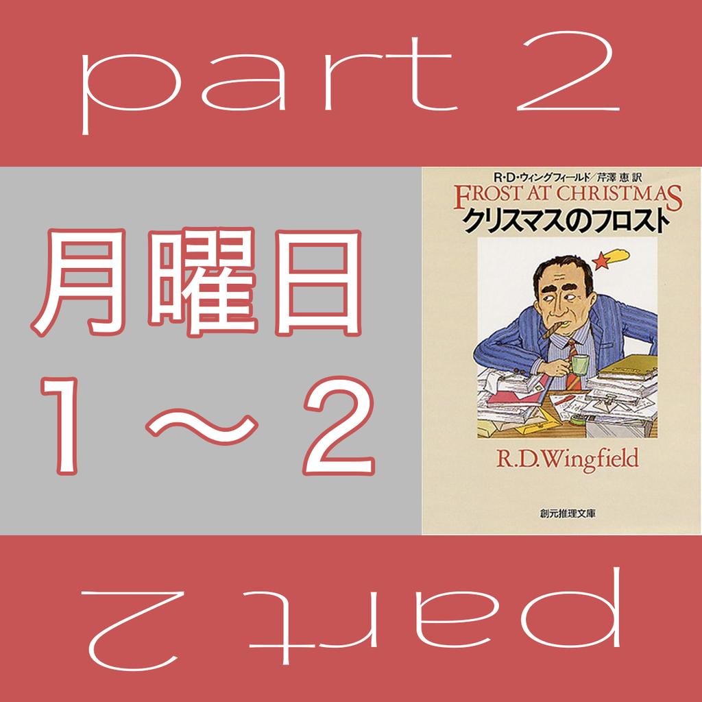 f:id:nobi2saku:20190127212720j:plain