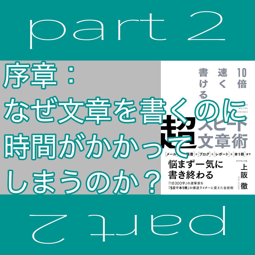f:id:nobi2saku:20190128005053j:plain