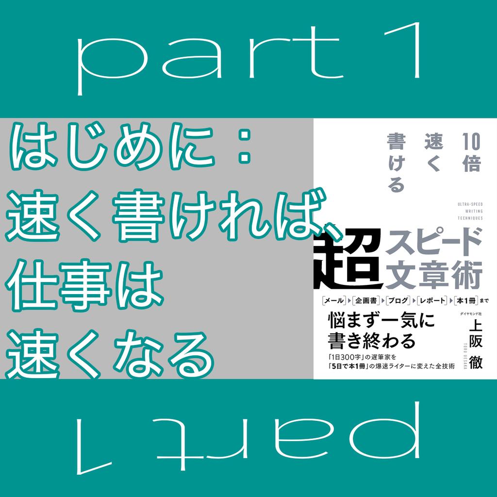 f:id:nobi2saku:20190131121607j:plain