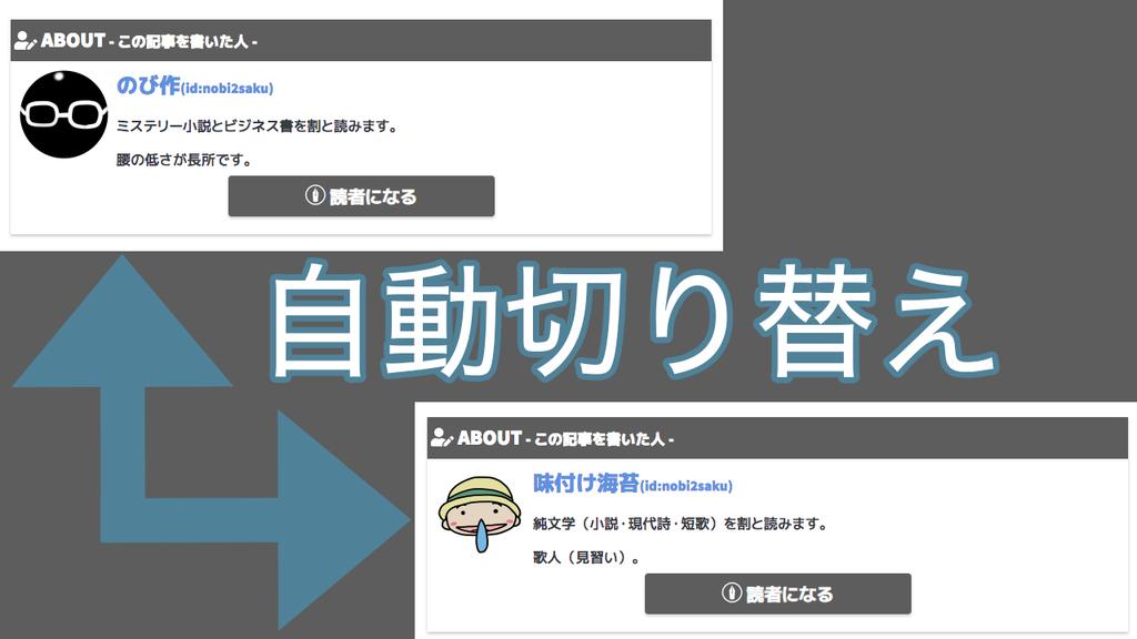f:id:nobi2saku:20190131192048j:plain