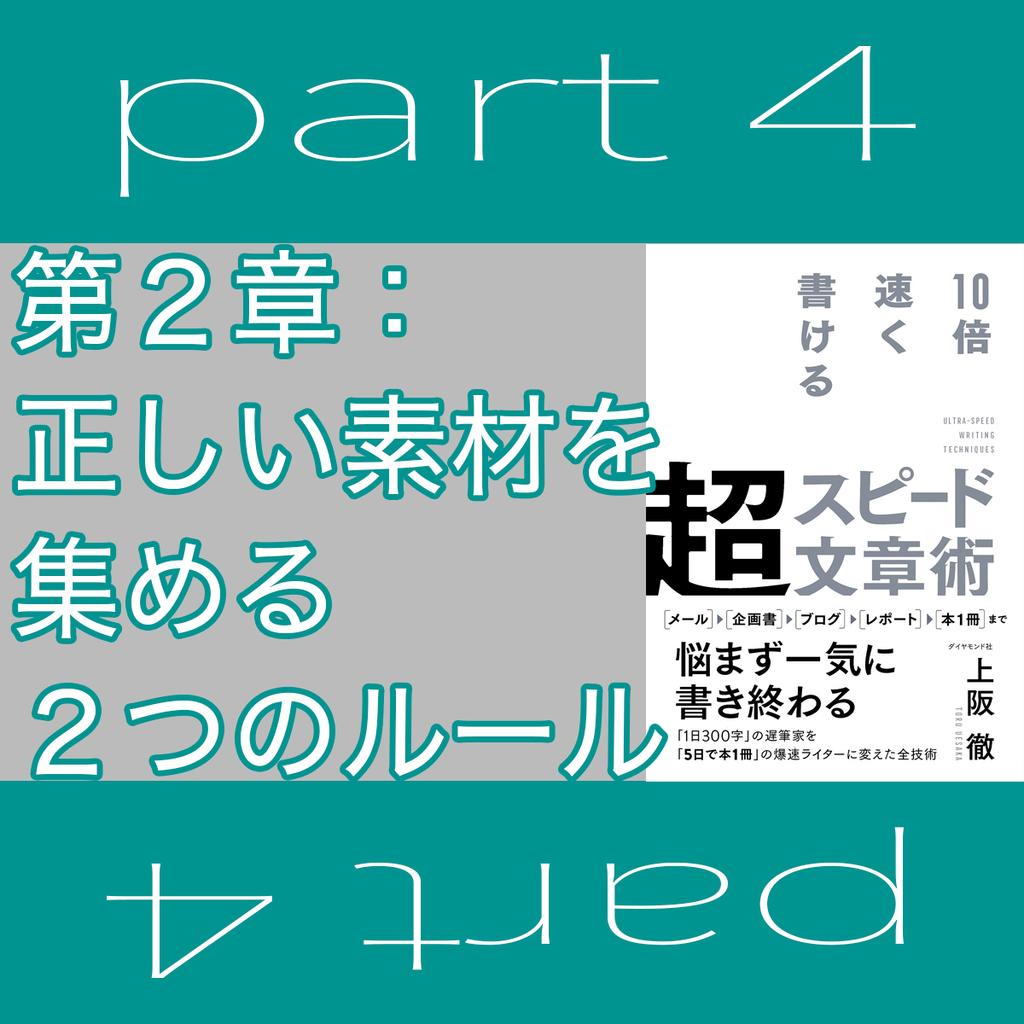 f:id:nobi2saku:20190201155216j:plain