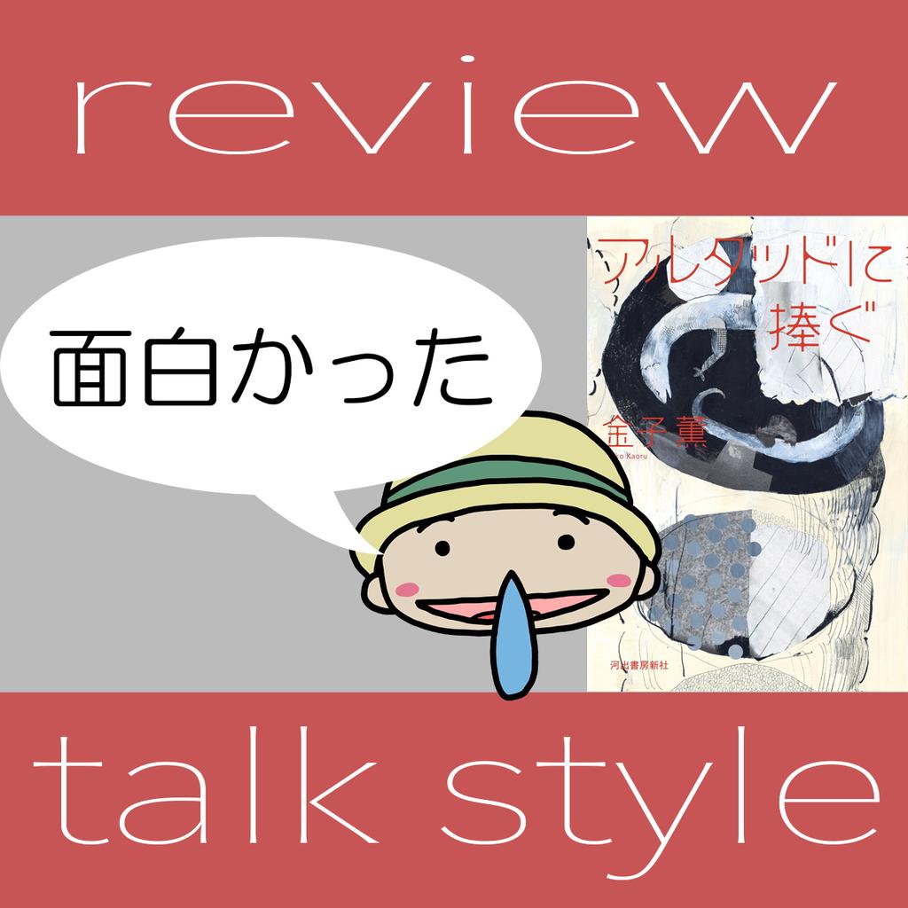 f:id:nobi2saku:20190202221059j:plain