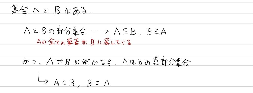 f:id:nobi2saku:20190203223514j:plain