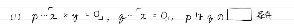 f:id:nobi2saku:20190203224258j:plain