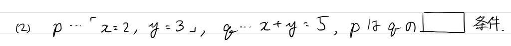 f:id:nobi2saku:20190203224400j:plain