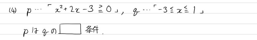 f:id:nobi2saku:20190203224530j:plain
