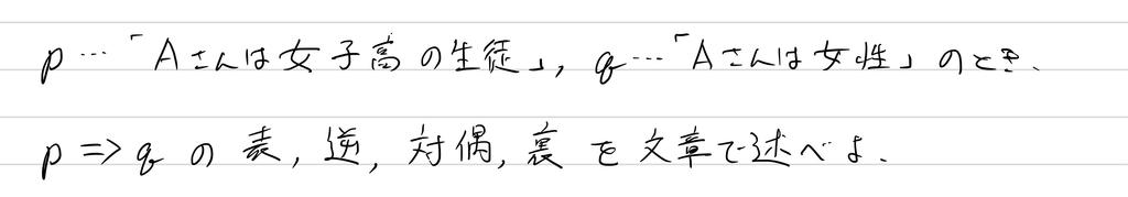 f:id:nobi2saku:20190203225116j:plain