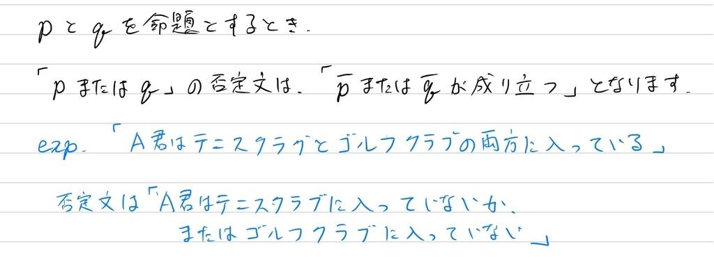 f:id:nobi2saku:20190203225156j:plain