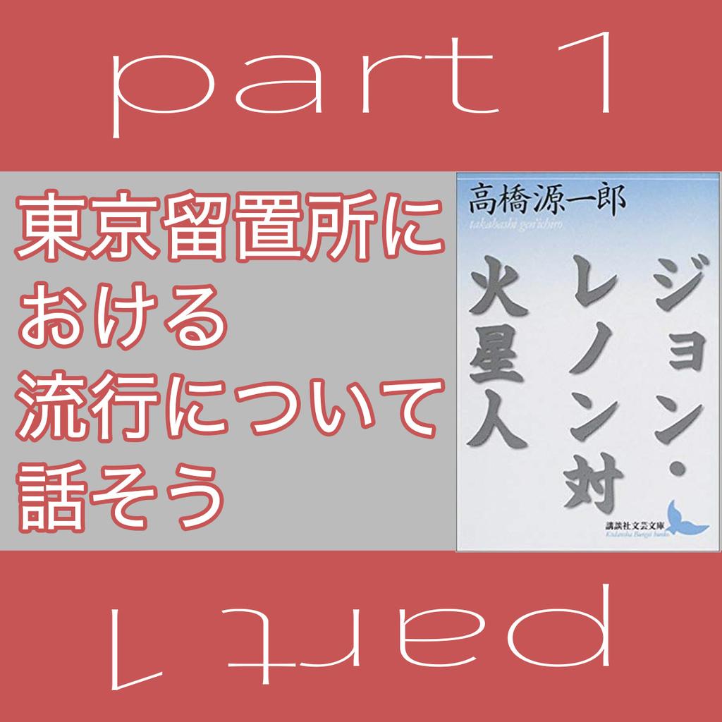 f:id:nobi2saku:20190203232244j:plain