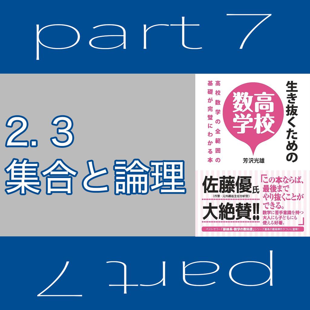f:id:nobi2saku:20190204180106j:plain