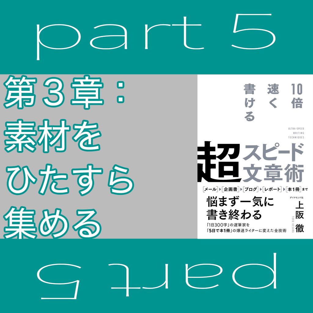 f:id:nobi2saku:20190206215839j:plain