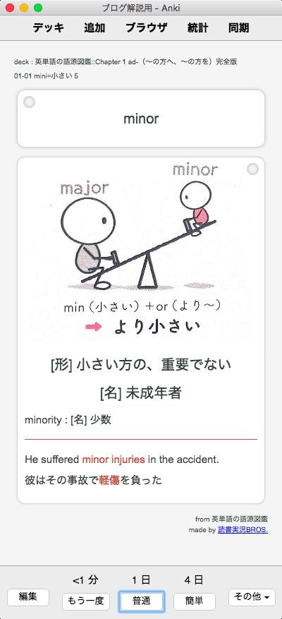 f:id:nobi2saku:20190210221035p:plain