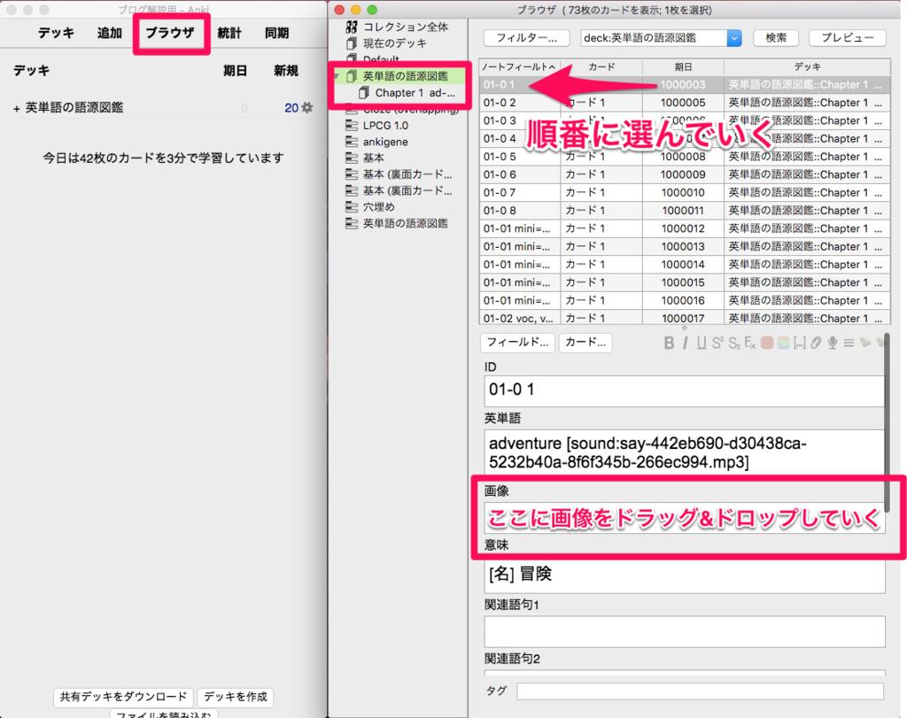 f:id:nobi2saku:20190210223421p:plain