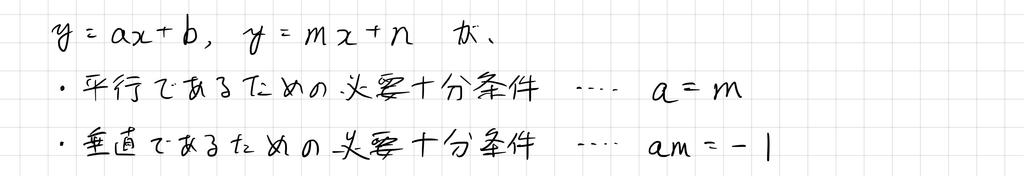 f:id:nobi2saku:20190220212313j:plain