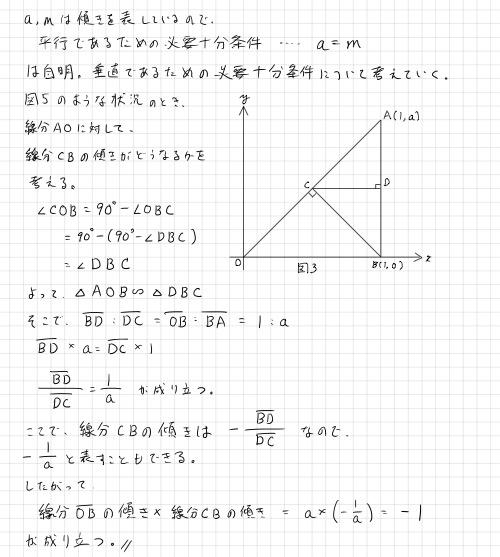 f:id:nobi2saku:20190220212345j:plain