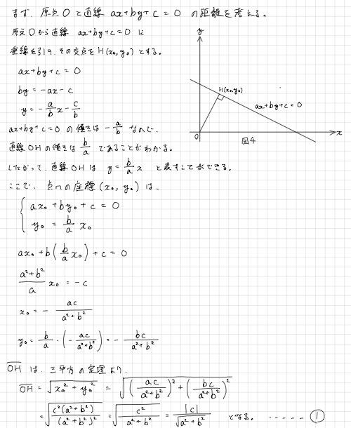f:id:nobi2saku:20190220212642j:plain