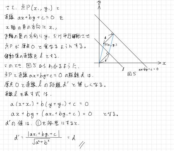 f:id:nobi2saku:20190220212740j:plain
