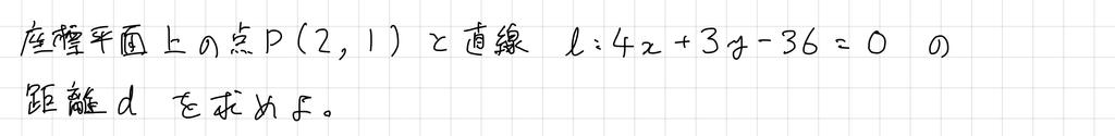 f:id:nobi2saku:20190220212811j:plain