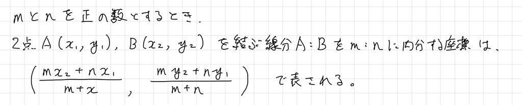 f:id:nobi2saku:20190220213136j:plain