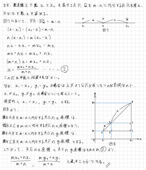 f:id:nobi2saku:20190220213201j:plain