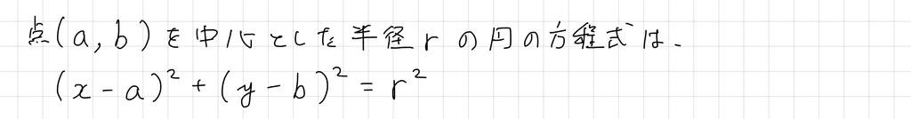 f:id:nobi2saku:20190220213725j:plain