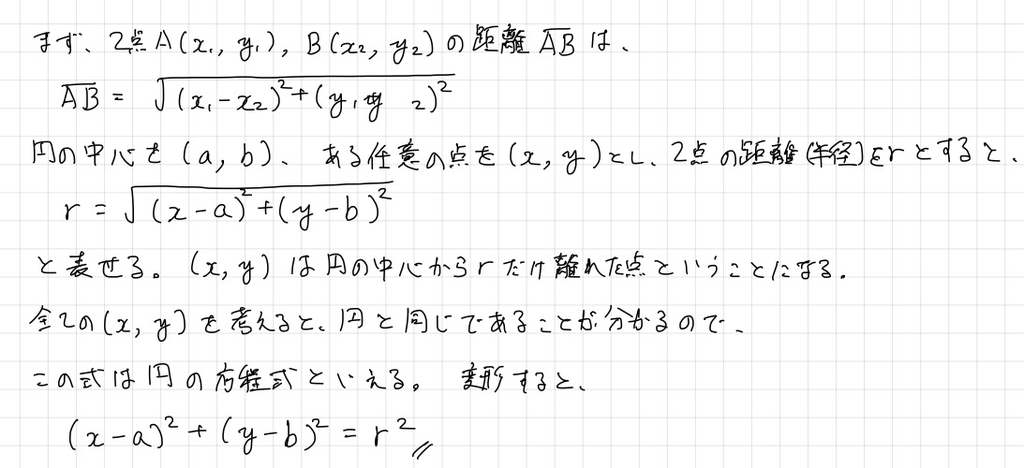 f:id:nobi2saku:20190220213756j:plain