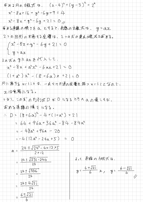 f:id:nobi2saku:20190220214023p:plain