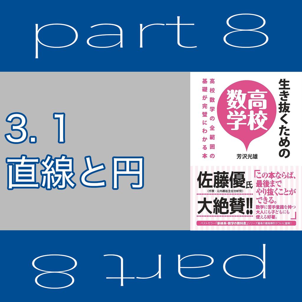 f:id:nobi2saku:20190220224010j:plain
