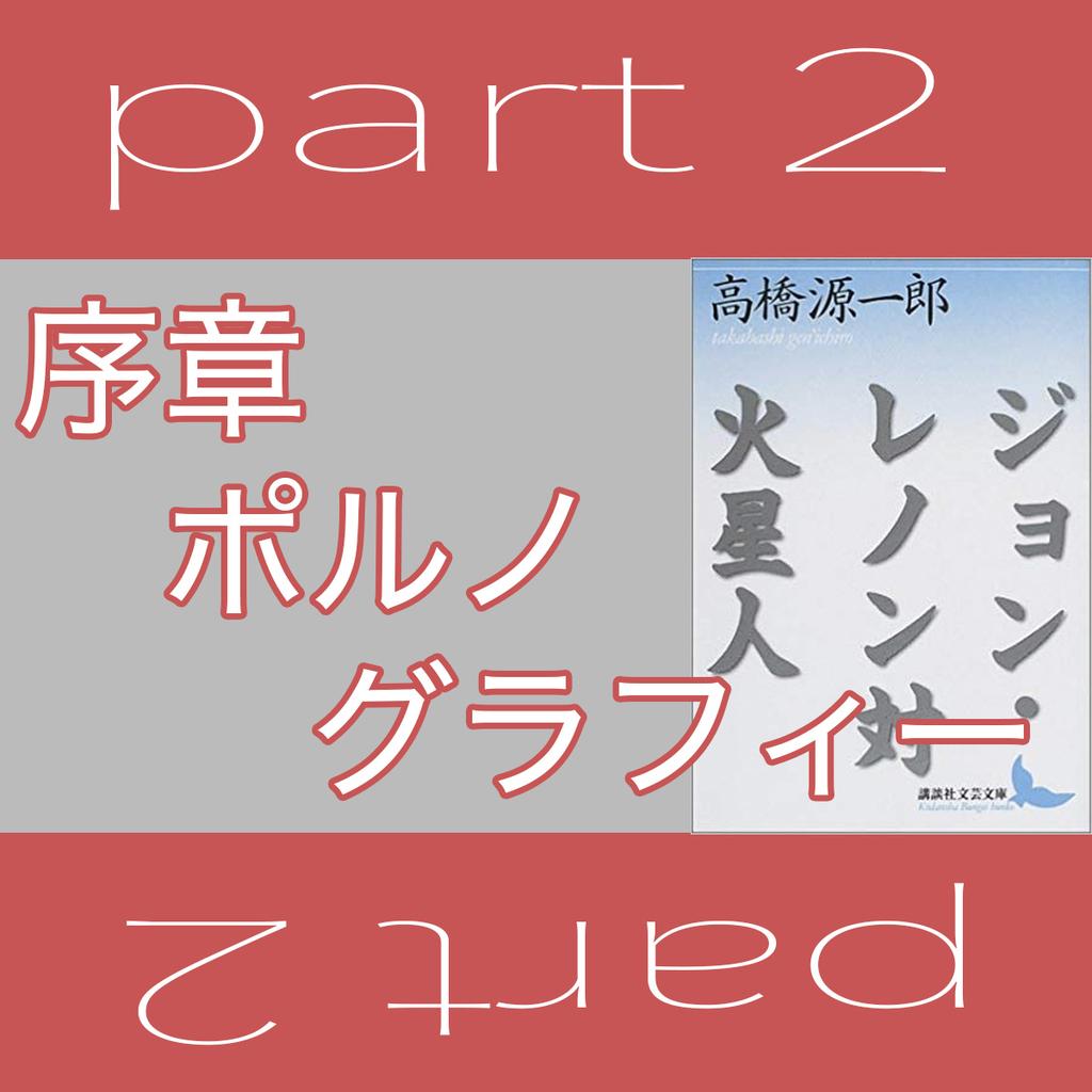 f:id:nobi2saku:20190220225520j:plain