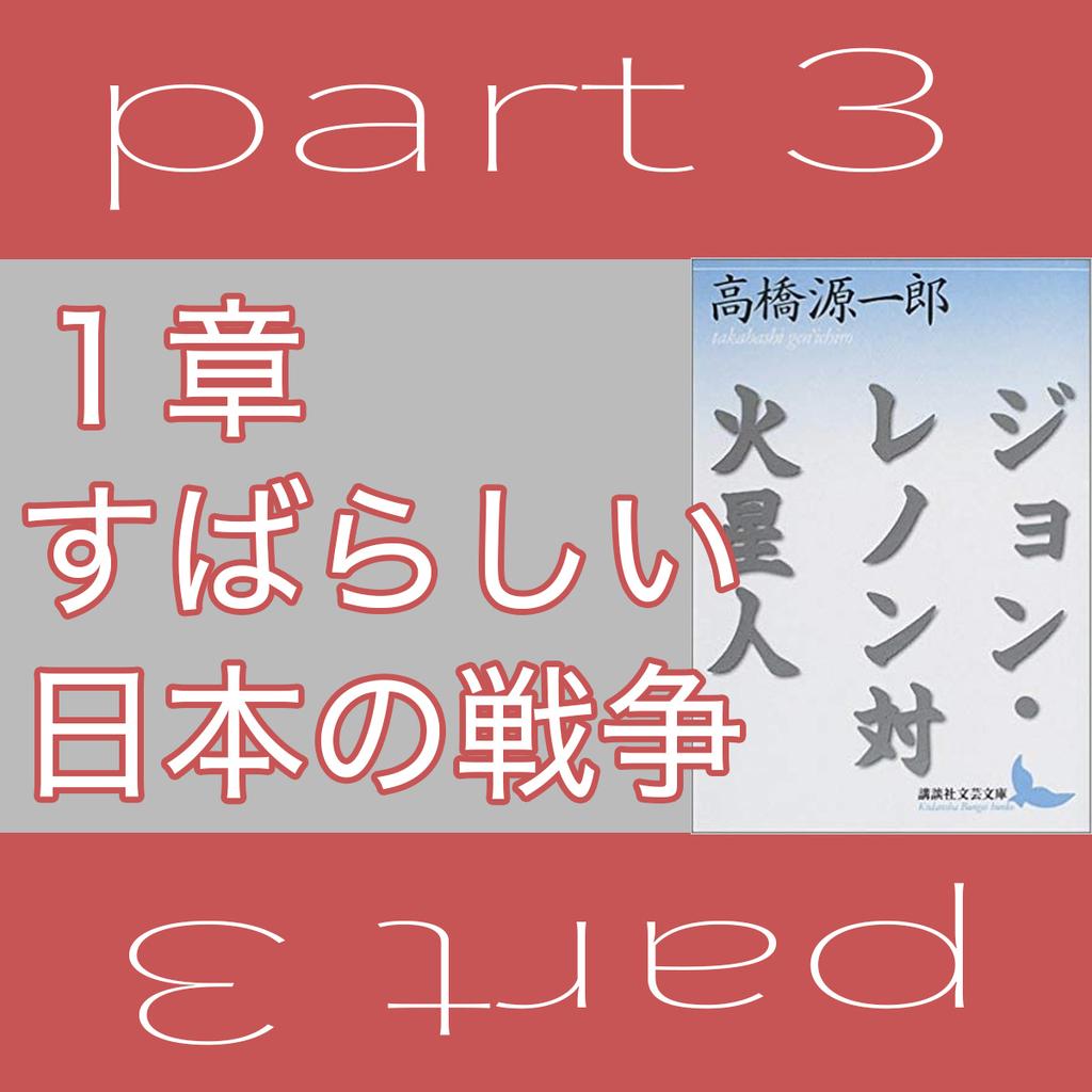 f:id:nobi2saku:20190301120649j:plain