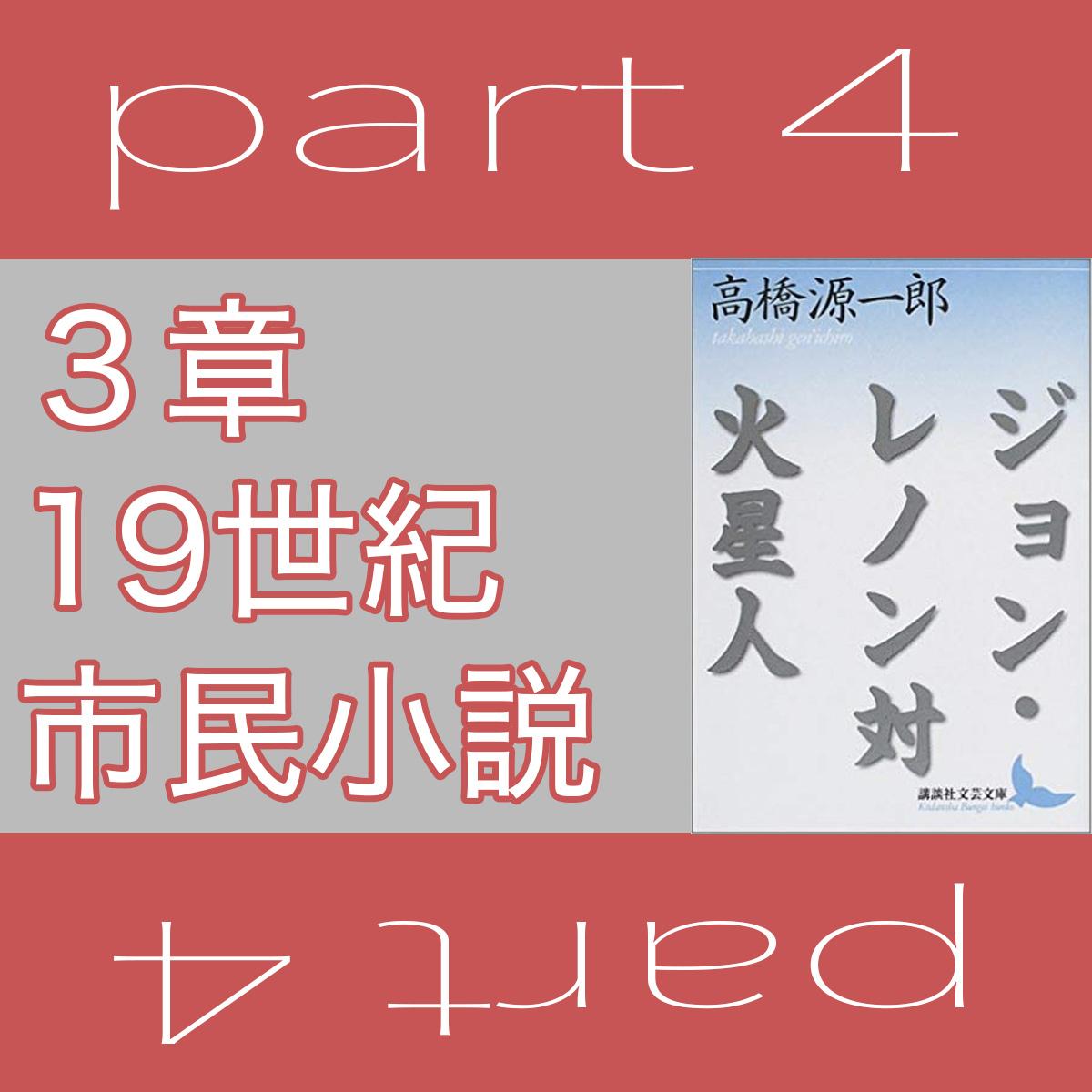 f:id:nobi2saku:20190316204116j:plain