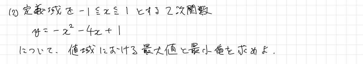 f:id:nobi2saku:20190417103358j:plain