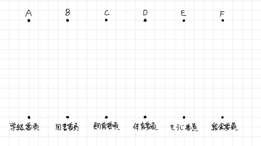 f:id:nobi2saku:20190417113721j:plain