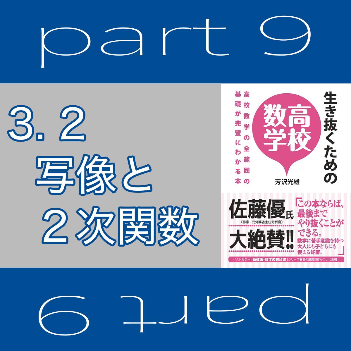 f:id:nobi2saku:20190417121302j:plain