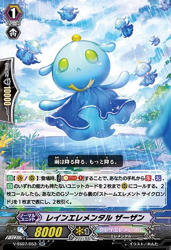 f:id:nobiburo:20200518170034p:plain