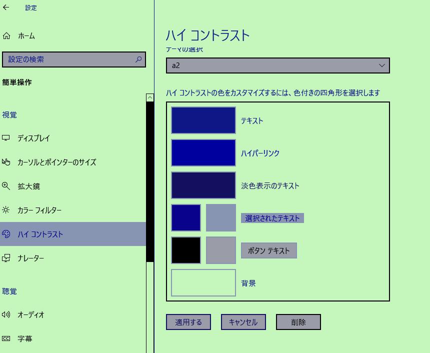 f:id:nobiko-adhd:20190622223017p:plain