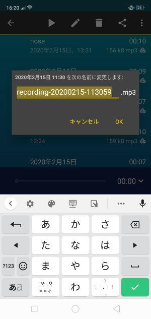 f:id:nobikoto:20200701145635j:plain