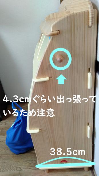f:id:nobikoto:20200820135722p:plain