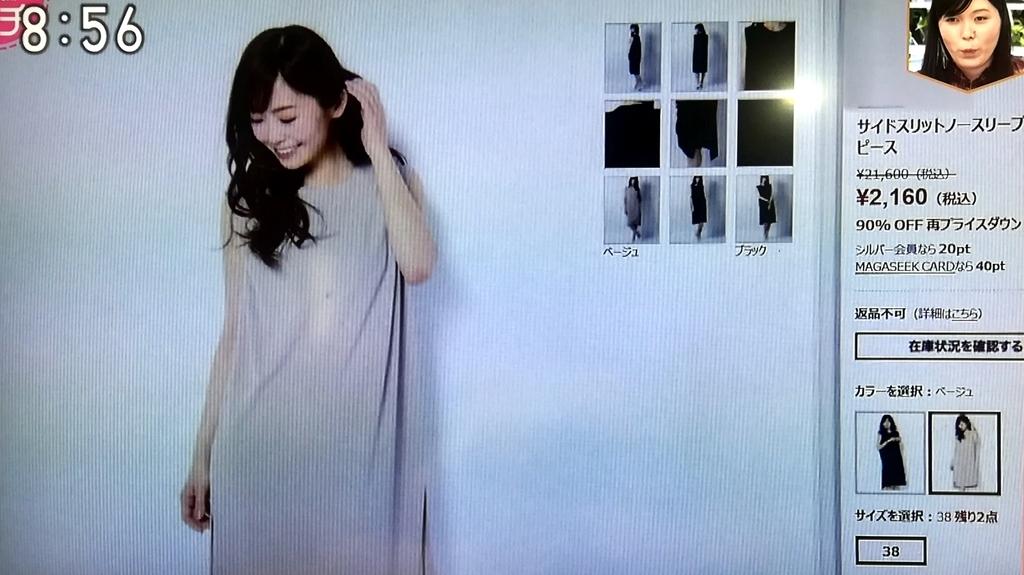 f:id:nobinobiyori:20180905111342j:plain