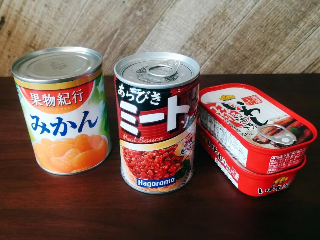 f:id:nobinobiyori:20180906124104j:plain
