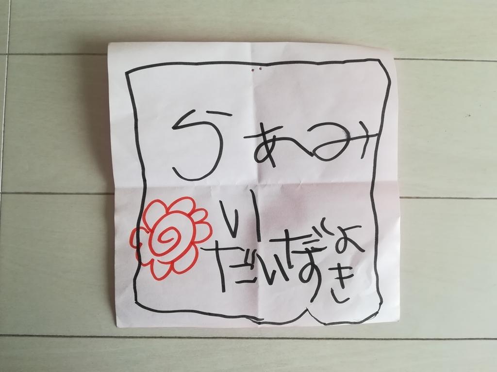 f:id:nobinobiyori:20180910123459j:plain