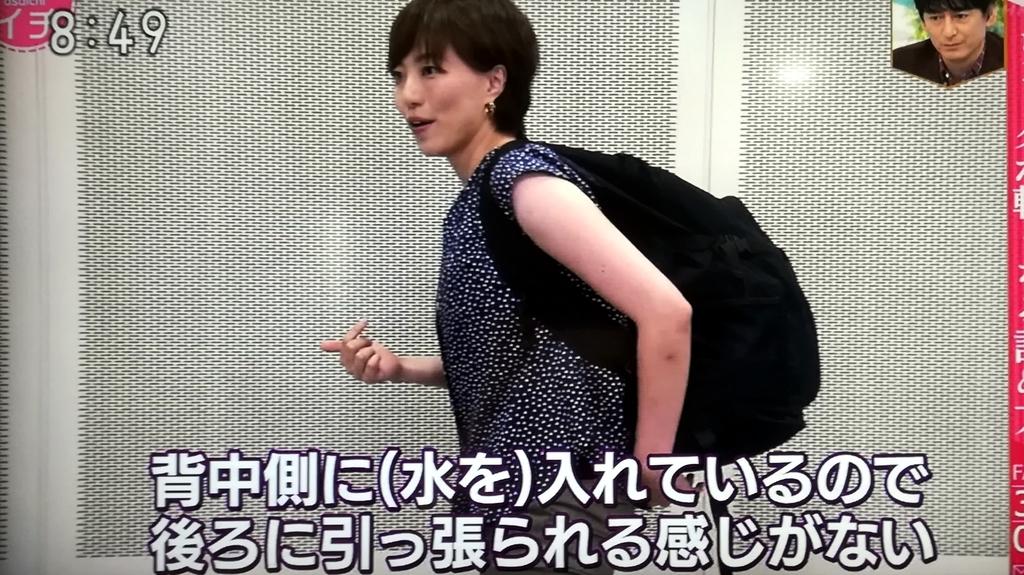 f:id:nobinobiyori:20180912131328j:plain