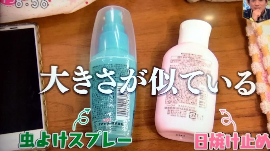f:id:nobinobiyori:20180912131451j:plain
