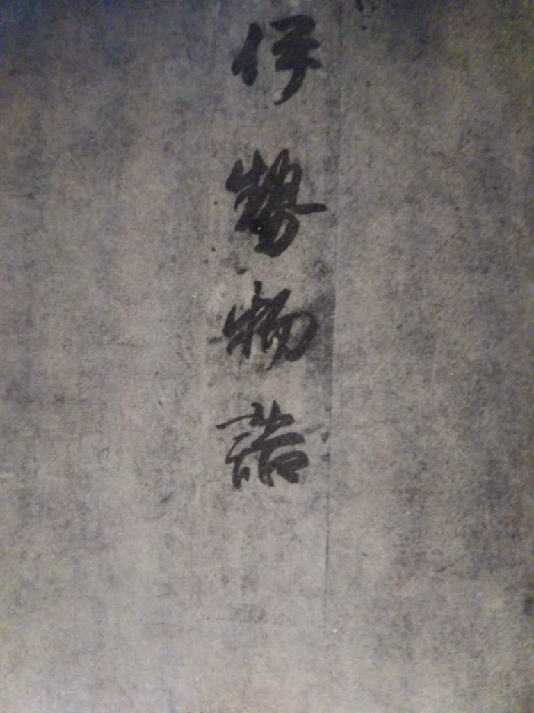 f:id:nobinyanmikeko:20170311133045j:plain