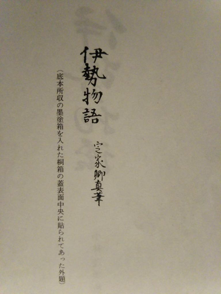 f:id:nobinyanmikeko:20170311133704j:plain
